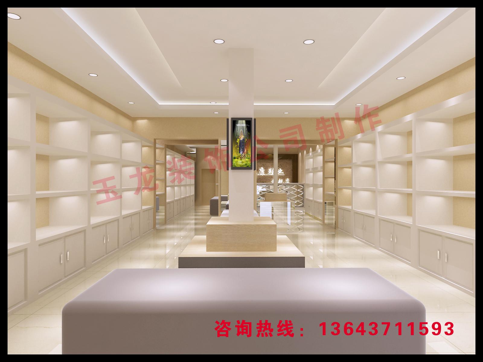 郑州鞋店装修时尚鞋店装修效果图鞋店装修图片